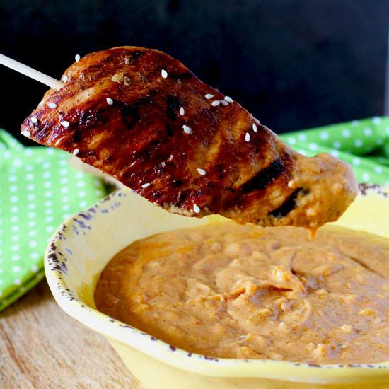 Satay with Spicy Peanut Sauce